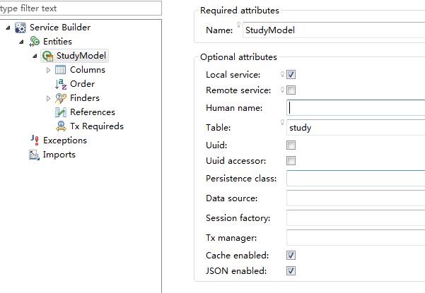 service XML文件
