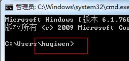 系统用户名