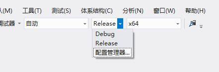 debug和release切换