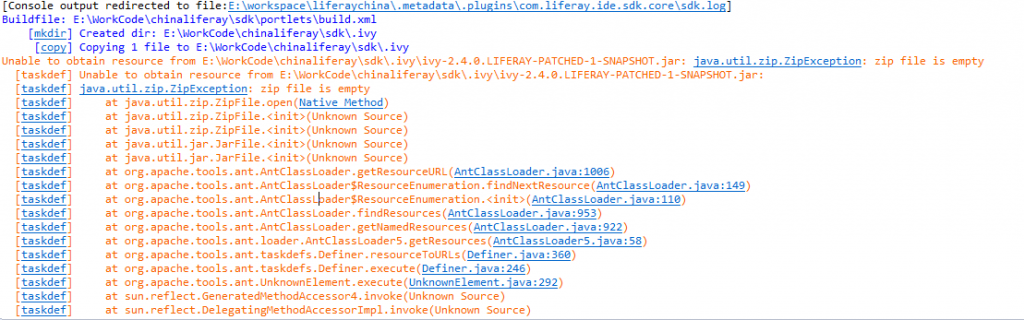 liferay6.2.5-dev-sdk