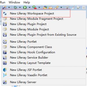 New Liferay workspace project