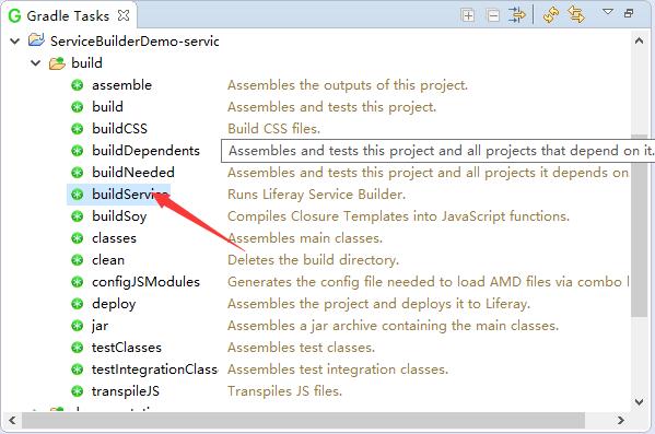 gradle task buildservice